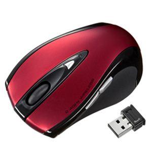 サンワサプライ 超小型レシーバーワイヤレスレーザーマウス(レッド) MA-NANOLS12R - 拡大画像
