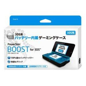 XPAL PowerSkin BOOST for 3DS バッテリー内臓ゲーミングケース GP2000 - 拡大画像