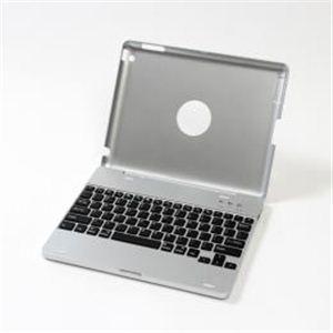 サンコー NoteBookCase for new iPad(2012年モデル) KYBTINC3 - 拡大画像