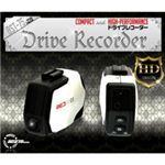 ベセトジャパン HD画質の小型軽量ドライブレコーダー BST-HD75