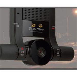 【車載用防犯カメラ】ベセトジャパン 本田通信工業 前後2カメラのドライブレコーダー EagleView(イーグルビュー) KBB-003 - 拡大画像
