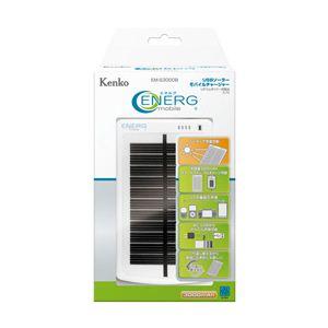 ケンコー ENERG USBモバイルチャージャー EM-S3000B - 拡大画像