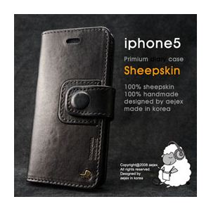 AEJEX iPhone5用ケース DIARYタイプ ブラック AS-AJIP5D-BK - 拡大画像