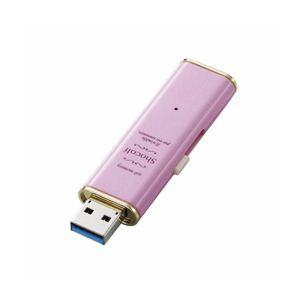 "ELECOM(エレコム) USB3.0対応スライド式USBメモリ""Shocolf"" MF-XWU316GPNL - 拡大画像"