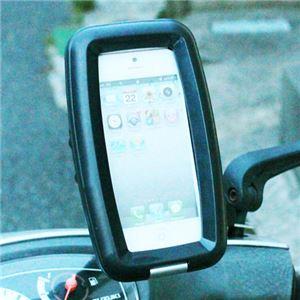 ネクストゼロワン バイク用 iPhone5 防水ケース HLD-12551 - 拡大画像