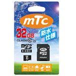 mtc(エムティーシー) microSDHCカード 32GB class10 (PK) MT-MSD32GC10W (UHS-1対応)