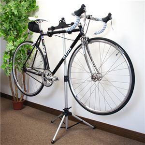サンコー 自転車自立式ホルダー JTLCH3AL - 拡大画像