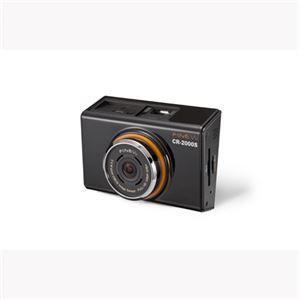 INBYTE 2カメラフルHD液晶付ドライブレコーダー CR-2000S-SET リアカメラ付きセットパック - 拡大画像