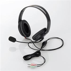 ELECOM(エレコム) ヘッドセット(両耳大型オーバーヘッドタイプ) HS-HP24BK - 拡大画像