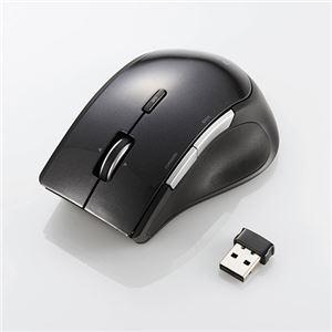 ELECOM(エレコム) ワイヤレスBlueLEDマウス M-BL22DBBK - 拡大画像