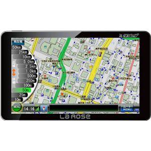 プロリンク 道路詳細図&るるぶ約195冊 オービス位置情報搭載 7インチポータブルナビゲーション A700Y - 拡大画像