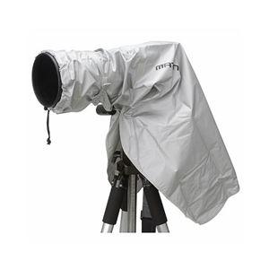 マーティン デジタル一眼レフ用カメラレインカバーL M-7097 - 拡大画像
