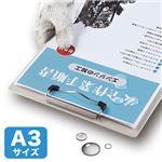 サンワサプライ カラーレーザー用耐水紙・中厚A3サイズ LBP-WPF15MDP-A3