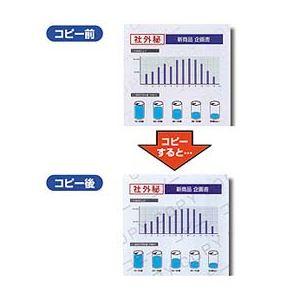 (まとめ)サンワサプライ マルチタイプコピー偽造防止用紙(B5、100枚入り) JP-MTCBB5【×5セット】