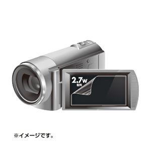(まとめ)サンワサプライ 液晶保護フィルム(2.7型ワイドデジタルビデオカメラ用) DG-LC27WDV【×10セット】 - 拡大画像