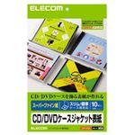 (まとめ)エレコム メディア関連 EDT-SCDI【×10セット】