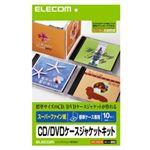 (まとめ)エレコム メディア関連 EDT-SCDJK【×10セット】
