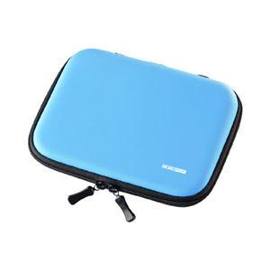 (まとめ)サンワサプライ セミハード電子辞書ケース(ブルー) PDA-EDC31BL【×3セット】 - 拡大画像