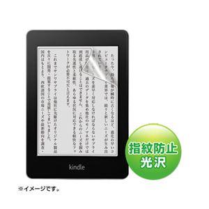 (まとめ)サンワサプライ Amazon電子書籍kindlePaperwhite/3G用液晶保護指紋防止光沢フィルム PDA-FKP1KFP【×5セット】 - 拡大画像