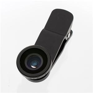 (まとめ)サンコー インカメラも利用できるクリップ式広角レンズ2 ブラック CLPWIDBK【×2セット】 - 拡大画像