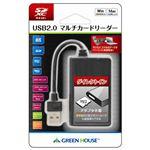 (まとめ)GREENHOUSE SDXC規格対応USB2.0マルチカードリーダー GH-CRM1A-BK【×5セット】