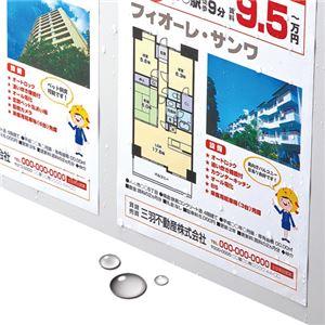 (まとめ)サンワサプライ レーザープリンタ用耐水紙・標準 LBP-WPF12MDP【×3セット】 - 拡大画像