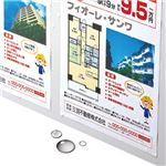 (まとめ)サンワサプライ レーザープリンタ用耐水紙・標準 LBP-WPF12MDP【×3セット】