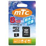 【訳あり・在庫処分】(まとめ)mtc(エムティーシー) microSDHCカード 8GB class10 (PK) MT-MSD08GC10W (UHS-1対応)【×3セット】