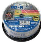 (まとめ)磁気研究所 HIDISC 録画用BD-R ホワイトプリンタブル 1〜6倍速 25GB 20枚 HDBDR130RP20【×3セット】