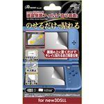 (まとめ)アンサー new 3DS LL用 「液晶保護フィルム 自己吸着」 ANS-3D051【×5セット】