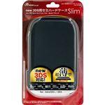 (まとめ)アンサー new 3DS用 「セミハードケース スリム」 (ブラック) ANS-3D058BK【×3セット】