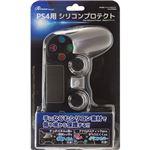 【訳あり・在庫処分】(まとめ)アンサー PS4用 「シリコンプロテクト」 ANS-PF003【×3セット】