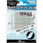 (まとめ)アンサー キャラプロテクト ミニ(クリア) ANS-TC013【×10セット】