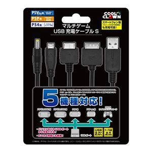 【訳あり・在庫処分】(まとめ)コロンバスサークル マルチゲームUSB充電ケーブルS(PSVita/PSP/PS4/他用) CC-MGUS-BK【×3セット】 - 拡大画像