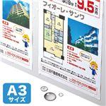 (まとめ)サンワサプライ カラーレーザー用耐水紙・標準A3サイズ LBP-WPF12MDP-A3【×2セット】