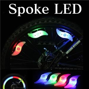 (まとめ)ITPROTECH スポーク LEDライト グリーン YT-SPLED-GR【×20セット】 - 拡大画像