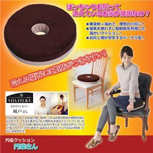 (まとめ)昭光プラスチック製品 円座クッション 円楽さん 809429【×3セット】 - 拡大画像