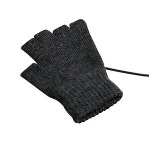 (まとめ)サンコー 指先まで温かい!USB指までヒーター手袋 USGLVE2G【×2セット】 - 拡大画像