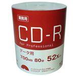 (まとめ)磁気研究所 高品質 業務用パック for Professional CD-R 700MB 100枚シュリンクパック データ用 52倍速対応 白ワイドプリンタブル HDVCR80GP100B【×2セット】