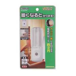 (まとめ)YAZAWA センサーナイトライトアンバー色LED1灯 NL30AM【×10セット】 - 拡大画像