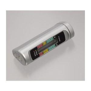 (まとめ)YAZAWA デジタルバッテリーテスター MS228【×5セット】 - 拡大画像