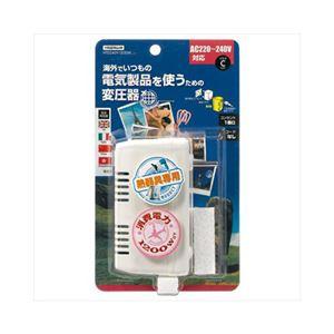 YAZAWA 海外旅行用変圧器240V1200W HTD240V1200W - 拡大画像