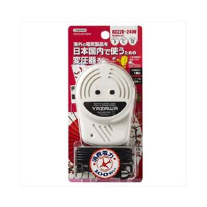 YAZAWA 海外旅行用変圧器240V100W HTUC240V100W - 拡大画像