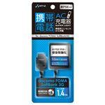 (まとめ)エアージェイ 新PSE対策 AC充電器for docomo softbank AKJ-N30【×5セット】