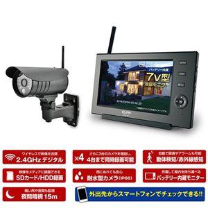 ELPA ワイヤレスカメラ&モニター 防水型カメラ CMS-7110  - 拡大画像