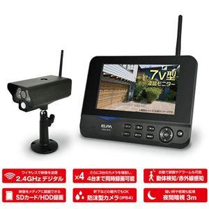 ELPA ワイヤレスカメラ&モニター 防沫型カメラ CMS-7001 - 拡大画像