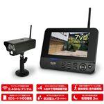 ELPA ワイヤレスカメラ&モニター 防沫型カメラ CMS-7001