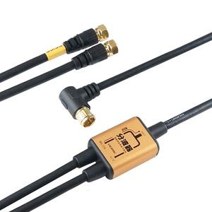(まとめ)HORIC アンテナ分波器 ケーブル一体型 2m/50cm ゴールド AP-SP023GD【×5セット】 - 拡大画像