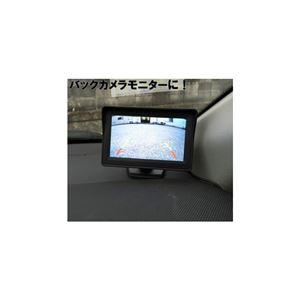 ITPROTECH 車載 4.3インチ オンダッシュモニター YT-DBM002 - 拡大画像