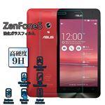 (まとめ)ITPROTECH 強化ガラスフィルム For ZenFone5 YT-GFILM-F/ZF5【×10セット】